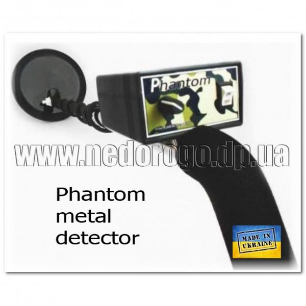 Phantom металлоискатель комплект лопастей спарк комбо по сниженной цене