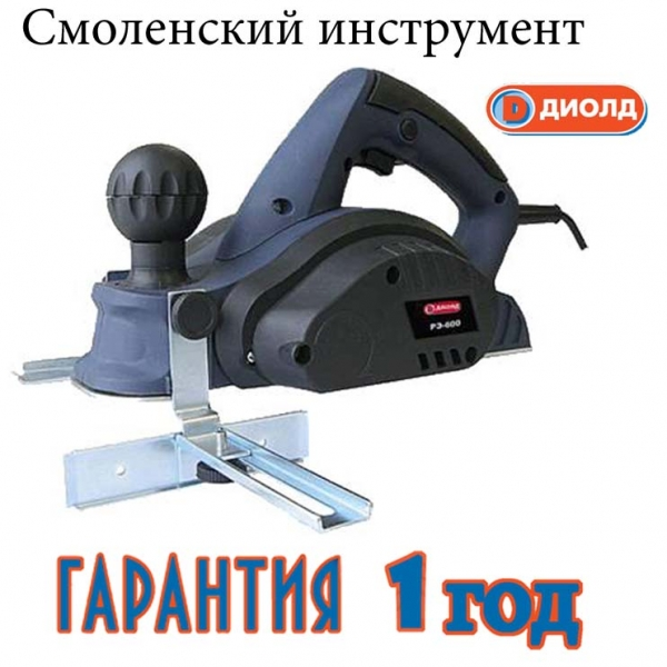 Рубанок Диолд РЭ-600