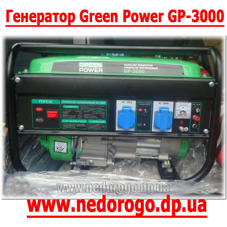 Генератор бензиновый Green Power GP-3000, генератор ... Дрель Вектор